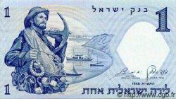 1 Lira ISRAËL  1958 P.30b NEUF