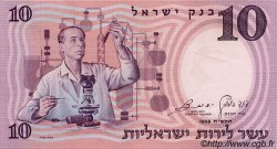 10 Lirot ISRAËL  1958 P.32a