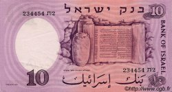 10 Lirot ISRAËL  1958 P.32a SUP+