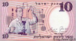 10 Lirot ISRAËL  1958 P.32a NEUF