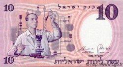 10 Lirot ISRAËL  1958 P.32b NEUF
