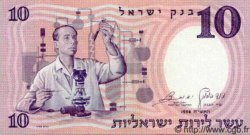 10 Lirot ISRAËL  1958 P.32c NEUF