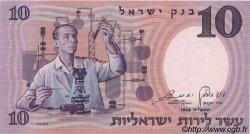 10 Lirot ISRAËL  1958 P.32d NEUF