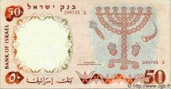 50 Lirot ISRAËL  1960 P.33b SPL+