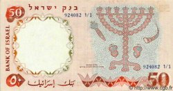 50 Lirot ISRAËL  1960 P.33c pr.NEUF