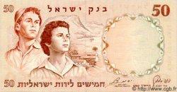 50 Lirot ISRAËL  1960 P.33d SPL+