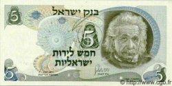 5 Lirot ISRAËL  1968 P.34b pr.NEUF