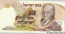 10 Lirot ISRAËL  1968 P.35a pr.NEUF