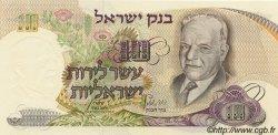 10 Lirot ISRAËL  1968 P.35b NEUF