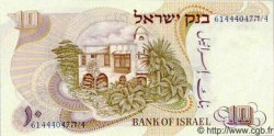 10 Lirot ISRAËL  1968 P.35c NEUF