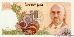 50 Lirot ISRAËL  1968 P.36b NEUF