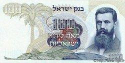 100 Lirot ISRAËL  1968 P.37a NEUF