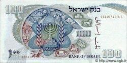 100 Lirot ISRAËL  1968 P.37b SPL