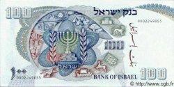 100 Lirot ISRAËL  1968 P.37d