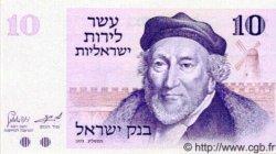 10 Lirot ISRAËL  1973 P.39a