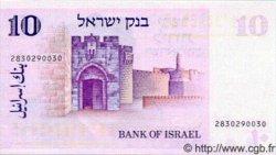 10 Lirot ISRAËL  1973 P.39a NEUF