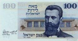 100 Lirot ISRAËL  1973 P.41 NEUF