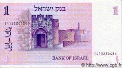1 Sheqel ISRAËL  1980 P.43 NEUF
