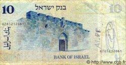 10 Sheqalim ISRAËL  1980 P.45 TB