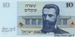 10 Sheqalim ISRAËL  1980 P.45