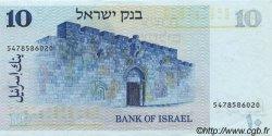 10 Sheqalim ISRAËL  1980 P.45 SUP