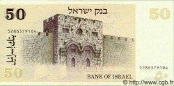 50 Sheqalim ISRAËL  1980 P.46a NEUF