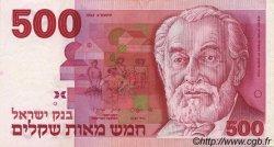 500 Sheqalim ISRAËL  1982 P.48 TTB+