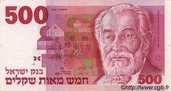500 Sheqalim ISRAËL  1982 P.48 SUP