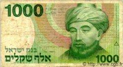 1000 Sheqalim ISRAËL  1983 P.49a B+