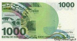 1000 Sheqalim ISRAËL  1983 P.49b NEUF