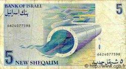 5 Nouveaux Sheqalim ISRAËL  1985 P.52b pr.TB