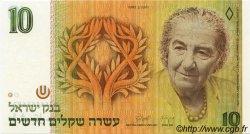 10 Nouveaux Sheqalim ISRAËL  1985 P.53c