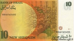 10 Nouveaux Sheqalim ISRAËL  1985 P.53c NEUF