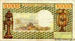 10000 Francs CONGO  1971 P.01 TTB