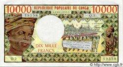 10000 Francs CONGO  1977 P.05a pr.NEUF