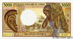 5000 Francs CONGO  1983 P.06 NEUF