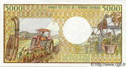 5000 Francs CONGO  1984 P.06a NEUF