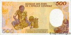 500 Francs CONGO  1991 P.08a pr.SUP