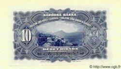 10 Dinara YOUGOSLAVIE  1920 P.021 NEUF