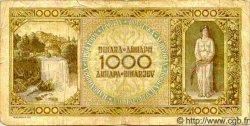 1000 Dinara YOUGOSLAVIE  1946 P.067a pr.TB