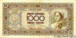 1000 Dinara YOUGOSLAVIE  1946 P.067b TTB+