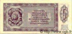 5 Dinara YOUGOSLAVIE  1950 P.067a SUP+
