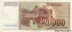 20000 Dinara YOUGOSLAVIE  1987 P.095 TTB