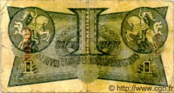 1 Litas LITUANIE  1922 P.05a B+