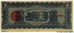 1 Peso MEXIQUE  1914 PS.0529g TTB