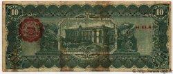 10 Pesos MEXIQUE  1915 PS.0534b B