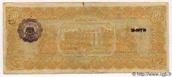 50 Pesos MEXIQUE  1914 PS.0538b SUP