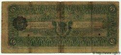 5 Pesos MEXIQUE  1915 PS.0861 B à TB