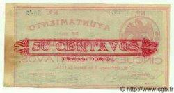 50 Centavos MEXIQUE Zitacuaro 1915 PS.--- SPL
