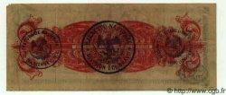 1 Peso MEXIQUE  1914 PS.0937 TTB